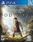 《先行預購》2018/10/05 PS4《刺客教條 奧德賽  一般中文版》PLAY-小無電玩