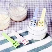 easy 可愛小河馬計量勺(2入)/計量匙/調味勺/廚房測量工具/計量器/料理烘焙必備 Lohogo樂馨生活館