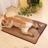 狗狗涼席寵物墊子四季夏天狗用貓咪小狗 BF3593『寶貝兒童裝』