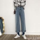 直筒褲高腰牛仔闊腿褲女寬鬆垂感秋冬2020新款外穿復古直筒泫雅老爹褲子 交換禮物