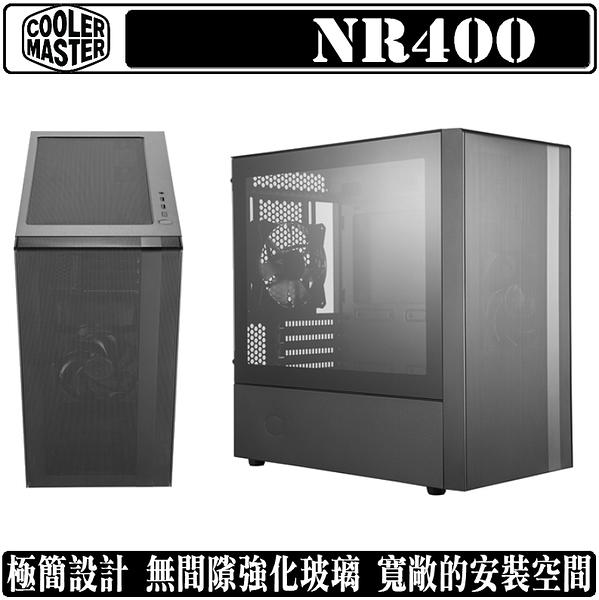 [地瓜球@] Cooler Master MasterBox NR400 電腦 機殼