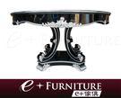 『 e+傢俱 』AT80 杰夫 Geoff  新古典 經典設計 歐式餐廳  餐桌 | 圓餐桌 可訂製