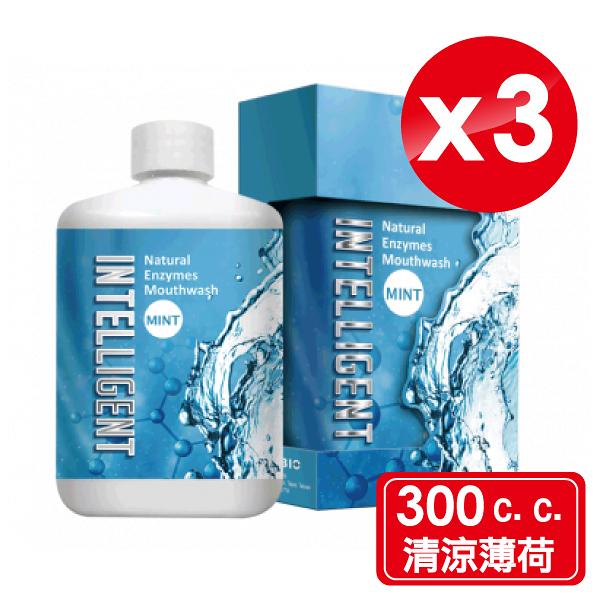 (3入超值組) 專品藥局 Intelligent 因特力淨 酵素漱口水 300c.c.X3罐 (清涼薄荷)【2013858】