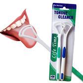 舌苔清潔器買2件送1件