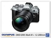 登錄送郵政禮券~Olympus E-M5 Mark III+12-200mm 鏡頭 黑/銀(EM5 M3,公司貨)