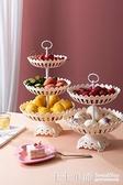 果盤水果盤創意現代客廳茶幾家用網紅北歐風格多層干果盆零食盤水果籃