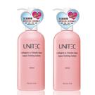 (本月限定1+1)UNITEC彤妍膠原蛋白保濕機能水300ml 妮傲絲翠旗艦店