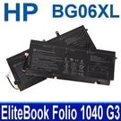 HP BG06XL . 電池 HSTNN-IB6Z HSTNN-Q99C EliteBook Folio 1040 G3