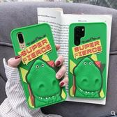 華為 P20 P30 Pro 手機殼 軟硅膠 創意 立體 卡通 恐龍 搞怪 綠色系 防摔 全包 保護殼 防指紋 個性
