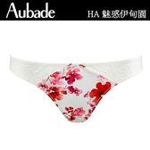 Aubade-魅惑伊甸園S-XL印花蕾絲三角褲(牙白)HA