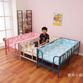 兒童床 折疊床兒童加寬拼接床組合床男孩單人床女孩公主床簡易家用【快速出貨】