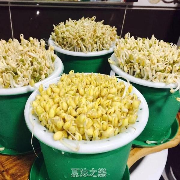 豆芽機家用全自動生豆芽神器發芽盆罐芽菜桶黃豆豆牙綠豆發牙菜機 現貨快出