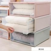 辰寧衣櫥收納箱塑料收納盒整理箱衣服儲物柜抽屜式簡易收納柜 萬客城