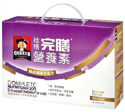 桂格-新完膳營養素(糖尿病)清甜配方8入禮盒   *維康