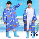 兒童雨衣連身防水大童雨衣男女童透氣帶大書包位【古怪舍】