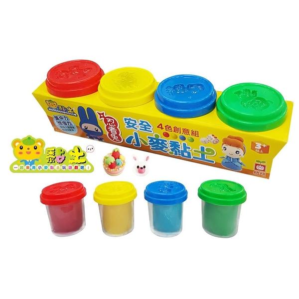 《 幼福出版 》忍者兔安全小麥黏土-4色創意組 / JOYBUS玩具百貨