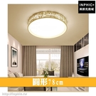 INPHIC-臥室燈客廳現代簡約幾何書房間北歐LED燈led吸頂燈燈具-圓形78cm_heas