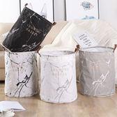 北歐大理石紋棉麻布置物籃洗衣籃置物籃收納籃髒衣籃髒衣桶衣物玩具收納居家收納桶