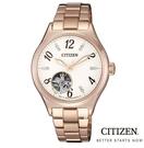 CITIZEN/星辰 鏤空機械錶 玫瑰金 時尚 女錶 PC1002-85A