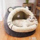 貓窩冬季冬天保暖半封閉式四季通用可拆洗貓別墅貓咪用品寵物狗窩 3C優購