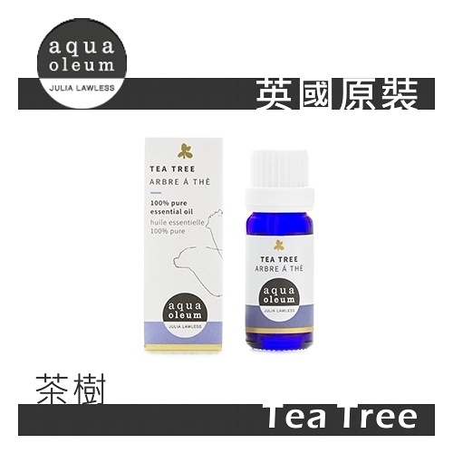 AO 茶樹純精油 10ml。Tea Tree。Aqua Oleum 英國原裝