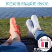 便攜式 韓國時尚雨靴女冬季成人防水水鞋男透明雨鞋便攜鞋套套鞋 藍嵐