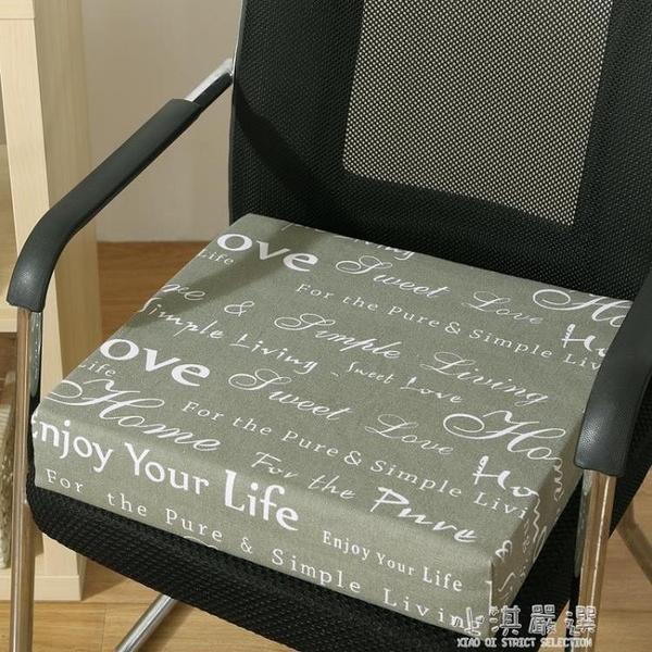 45D高密度海綿坐墊椅墊餐椅木沙發辦公增高加厚硬防滑可拆洗換鞋CY『小淇嚴選』