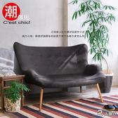 【C est Chic】爵士年代復古雙人沙發-深灰色