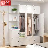 簡易衣柜簡約現代經濟型組裝單人衣櫥省空間板式出租房臥室仿實木igo   麥琪精品屋
