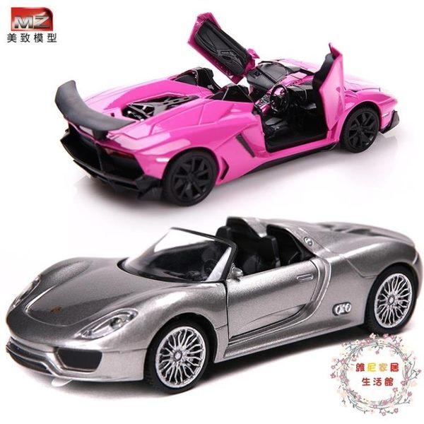 一件85折免運--美致合金車模1 32仿真汽車聲光回力奔馳蘭博基尼模型兒童玩具汽車
