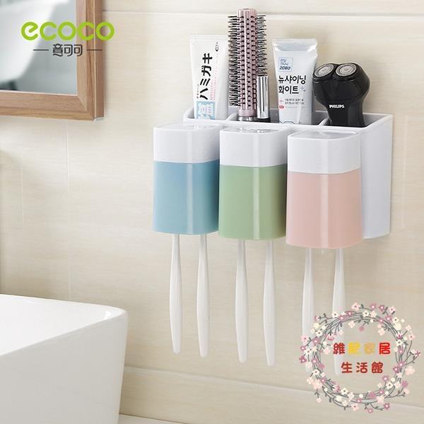 簡約漱口杯套裝家用刷牙杯架子置物架三口之家牙缸牙具情侶牙刷杯【限時八折】