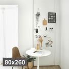牆面收納 收納壁板 收納牆 牆面裝飾【G0073】inpegboard頂天立地洞洞板80X260CM 韓國製 收納專科