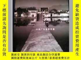 二手書博民逛書店罕見2004中國廣告攝影年鑑Y151510