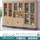 《固的家具GOOD》202-105-AA 麥瑞特黃橡木下抽書櫥【雙北市含搬運組裝】