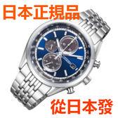 免運費 日本正規貨 公民 CITIZEN  Citizen Collection 太陽能鐘 男士手錶 CA0450-57L