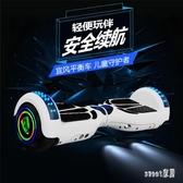 平衡車 智能自平衡代步車電動扭扭車雙輪兒童成人兩輪體感思維平衡車 df15408【Sweet家居】