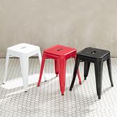 【IDEA】復古工業風鐵椅 鐵皮椅 吧檯椅 酒吧椅 休閒椅 餐廳椅 餐椅 高腳椅 高腳凳【RA-002】三色