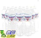 [COSCO代購] W114729 Aberfoyle 泉水1.5公升 X 12瓶