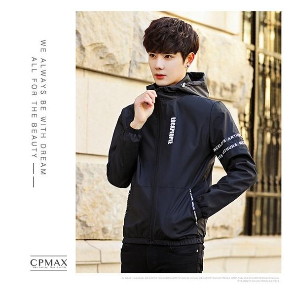 台灣現貨 潮流修身夾克 韓版潮流修身款 連帽風衣 韓版外套 男版夾克 薄款外套 風衣夾克 C45