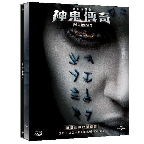 神鬼傳奇BD BD+3D+BONUS限量三碟收藏鐵盒The Mummy BD+3D+BONUS Limited Steelbook