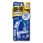 曼秀雷敦 SUN PLAY 防曬乳液SPF50(涼爽型) 35g【BG Shop】