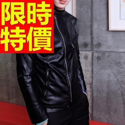 機車夾克-創意美式風明星同款隨性男皮衣外套61e15【巴黎精品】