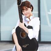 吉他初學者38寸學生女男新手入門吉塔成人自學民謠木吉他 QW9238『夢幻家居』