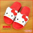 《升級版》Hello Kitty 凱蒂貓...