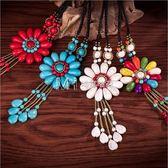毛衣鍊民族風項鍊配飾掛件長款百搭飾品鬆石花朵吊墜  瑪奇哈朵