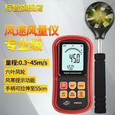 標智數字測風速儀手持式風速計測量儀高精度風速風量測試儀測風儀