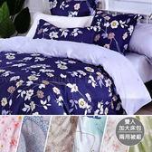 【LoveCity】100% TENCEL雅緻天絲床包被套系列-雙人加大床包兩用被組