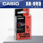 CASIO 卡西歐 專用標籤紙 色帶 9mm XR-9RD1/XR-9RD 紅底黑字 (適用 KL-170 PLUS KL-G2TC KL-8700 KL-60)