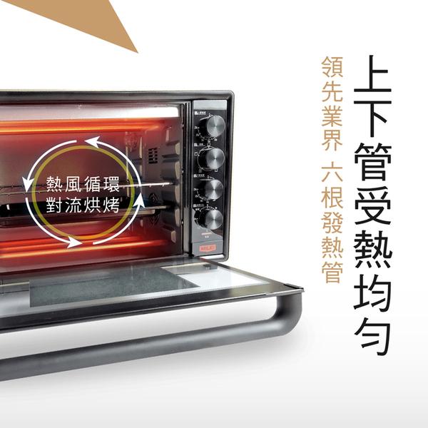 米徠45公升循環/發酵烤箱MCOF-015