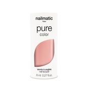 Nailmatic 純色生物基經典指甲油-BILLIE-甜心粉 8ml